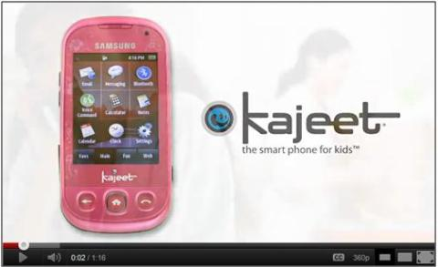 Kajeet Smart Blocker Technology